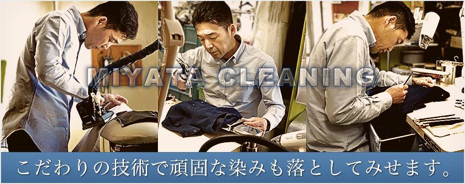 スーツや洋服のクリーニングだけでなく革製品・鞄・靴・チャイルドシートなどアイテムのの修理やカスタマイズもお任せください。